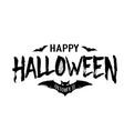 Happy halloween text banner silhouette