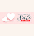 happy valentines day sale and offer banner design vector image