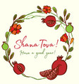 rosh hashanah card - jewish new year greeting vector image