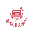Mechanic Red Vintage Stamp vector image vector image