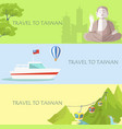 travel to taiwan colorful banner with attractions vector image vector image