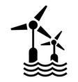wind wave turbine icon simple style vector image