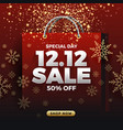 1212 shopping day sale banner background 12 vector image vector image