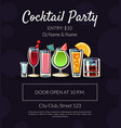 cocktail party banner template with place for text vector image vector image