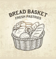 composition of bread basket sketch of vector image vector image
