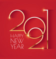 happy new 2021 year elegant gold text with light vector image vector image