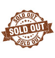 sold out stamp sign seal vector image vector image