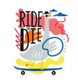 with goose ride on skateboard and lettering vector image