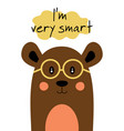 card with cute smart bear vector image