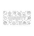 charity horizontal - outline vector image vector image