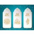 eid card vector image vector image