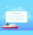 big red and white cruise liner colorful banner vector image vector image