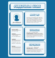 bold 3d resume template vector image vector image