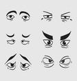 cartoon eyes in vector image