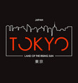 tokyo slogan for t-shirt with silhouette city vector image
