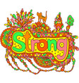 graphic art with mandala and strong word doodle vector image