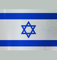 israel flag metallic texture abstract background vector image
