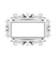 lacy frame for photography on a white background vector image vector image