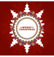 Red and Gold Christmas Tree Design vector image vector image