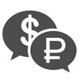 rouble dollar transaction icon vector image vector image