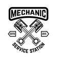 auto service service station car repair design vector image vector image