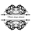 Calligraphic inscriptions frame vector image
