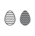 easter egg line and glyph icon decoration and vector image vector image