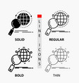 global globe magnifier research world icon in vector image