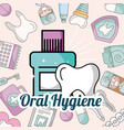 oral hygiene mouthwash and tooth dentistry vector image