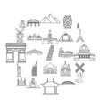 recreation area icons set outline style vector image vector image