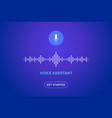 voice assistant soundwave ai vector image