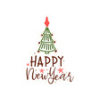 congratulations happy new year and merry christmas vector image vector image