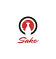rustic sunset japanese sake oriental japan logo vector image