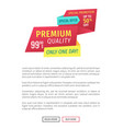 special offer and discount label landing page vector image vector image
