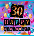 30th years anniversary celebration design vector image vector image