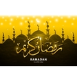 Beautiful yellow color bright Eid Mubarak vector image vector image