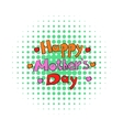 Happy Mothers Day lettering icon comics style vector image vector image