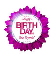 purple birthday floral emblem vector image vector image
