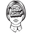 tattoo studio handwritten lettering hand drawn vector image