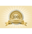 yellow satisfaction guaranteed sign vector image vector image
