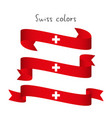 set of three ribbon with the swiss colors vector image