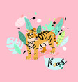 cute striped tiger in jungle vector image vector image