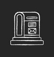 parcel post chalk white icon on black background vector image vector image