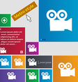 video camera icon sign buttons Modern interface vector image