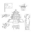 Travel to China sketch icon for tourism design vector image