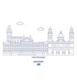 montevideo city skyline uruguay vector image vector image