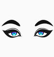 beautiful cute female eyes in cartoon style vector image