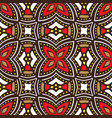 hand drawn african seamless pattern ethnic vector image