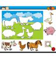 kindergarten task for preschoolers vector image vector image