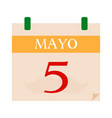 5 of may background vector image vector image